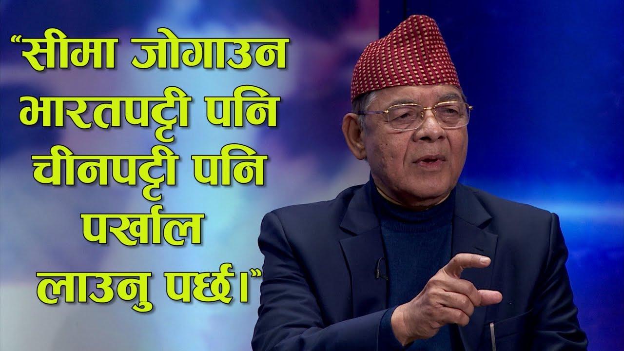 Sajha Sawal | नेकपा नेता बामदेव गौतमसँग यसपाली साझा सवालमा भएको सवाल जवाफको छोटो अंश ।