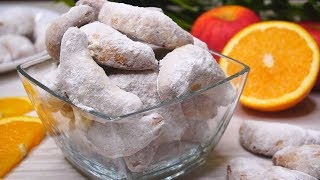 Спасибо соседке за рецепт печенья, вся семья подсела!