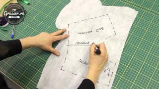 Как изготовить плечевую накладку для снятия мерок.  Онлайн уроки по шитью  в школе GRASSER