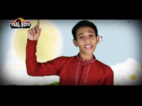 കലക്കൻ പാട്ട് കണ്ടു നോക്കിയേ New Mappilapattukal   Super Hit Mappila Songs 2017