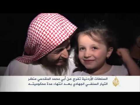 السلطات الأردنية تفرج عن المقدسي