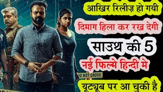 Top 5 Best South Indian Psychological Thriller Movies In Hindi Dubbed | Anjaam Pathira Full Movie Thumb