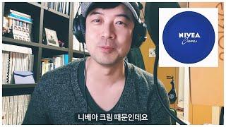 [시즌2 8강] '니베아 크림' (PPL…