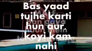 Dheere dheere se meri jindagi mein aana-Karaoke-Aashqui