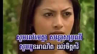 ផ្ការីកក្នុងចិត្ត ភ្លេងសុទ្ធ ,khmer sing karaoke along