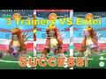 Pokemon Go: 3 man Entei SUCCESS!!! 三人炎帝成功