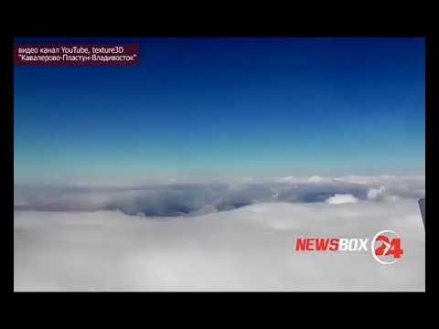 Модульное здание аэровокзала для самолетов малой авиации будет установлено в поселке Терней