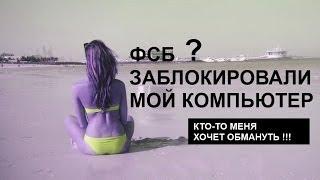 видео Как удалить