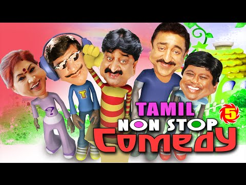 Tamil Comedy Scenes || Best Comedy Scenes Collection Vol.5 || Tamil Comedy Movies Full