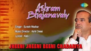 Jheeni Jheeni Beeni Chadariya   Hindi Devotional Song   Suresh Wadkar