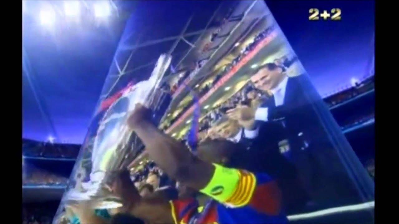 UEFA Champions League 2012 Intro - Ford & Unicredit UKR