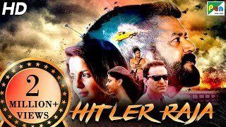 Hitler Raja (Sathya) New Released Hindi Dubbed Movie 2020 | Jayaram Subramaniam, Parvathy Nambiar