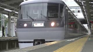 西武鉄道10102F 上り臨時 小手指着発