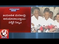 Panneerselvam : Judicial Inquiry Will Be Ordered Into Jayalalithaa's Death | V6 News