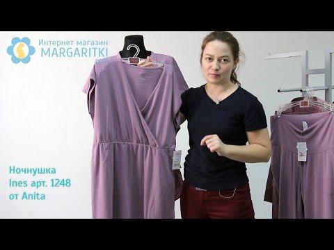 Пижама Anita - топ Isabell и шорты Ira - и обзор полного комплекта домашней одежды бренда 2016 года