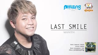 Manith - Last Smile (PR Version)