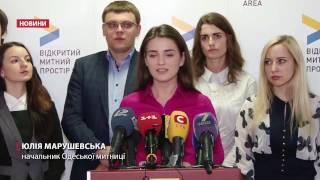 Випуск новин за 19:00:  Російські підлітки обстріляли поліцейських
