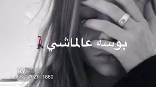 ياعمري حبيبي إجاني غباشي