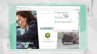 Как управлять компонентами защиты с помощью Kaspersky Protection