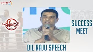 Dil Raju Speech | Chitralahari Success Meet | Sai Tej | Kalyani Priyadarshan | Nivetha | DSP