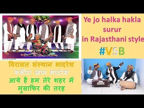 Ye jo halka halka sururu hai | Rajasthani Style | By Fakira Khan Bhadresh | VSB