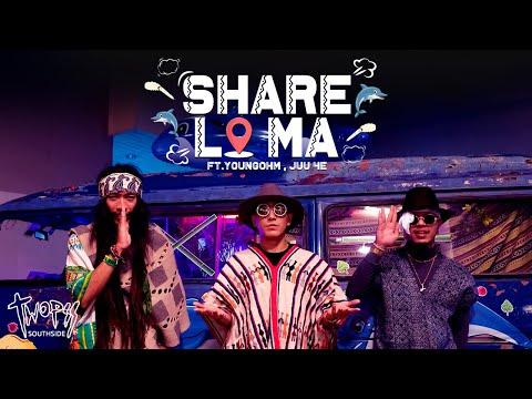 Share Lo Ma ( แชร์ โล มา ) Official MV - TWOPEE Southside Feat YoungOhm , JUU4E