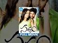 Sarvam Full Movie | Arya, Trisha Krishnan, J D Chakravarthy | Vishnuvardhan | Yuvan Shankar Raja