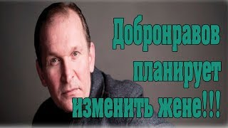 Актеры сериала СВАТЫ раскрывают секреты. Федор Добронравов.