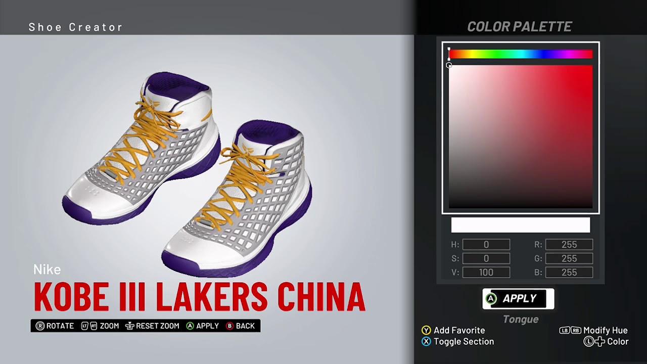 efb497d7866d NBA 2K19 Shoe Creator - Nike Kobe 3
