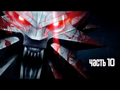Скачать игры Assassin s Creed Revelations PC 2011