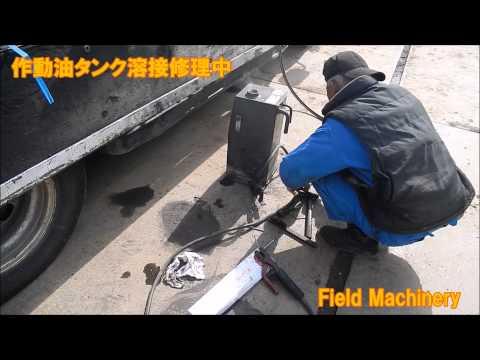 作動油タンク溶接修理中!! 中古重機販売 ユンボ レンタル