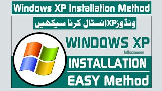 how to install windows in urdu xp by syed talha zameer