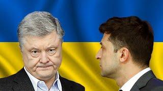 Р. Ищенко. Выборы на Украине: это не шут в мешке, это те же яйца, только в профиль