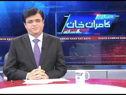 Dunya Kamran Khan Ke Sath 29 March 2016 - Targeted Operations in Punjab