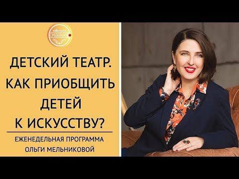 литература кино музыка театр презентация