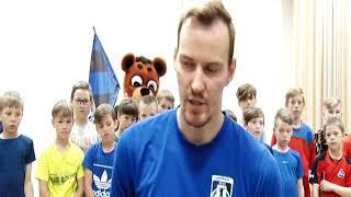 Футболисты «Шинника» провели открытый урок физкультуры для школьников