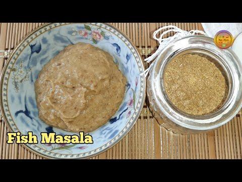 মাছের ২ ধরনের স্পেশাল মসলা || Fish Masala Bangla Recipe || Fish Masala Recipe ||Macher Moshla
