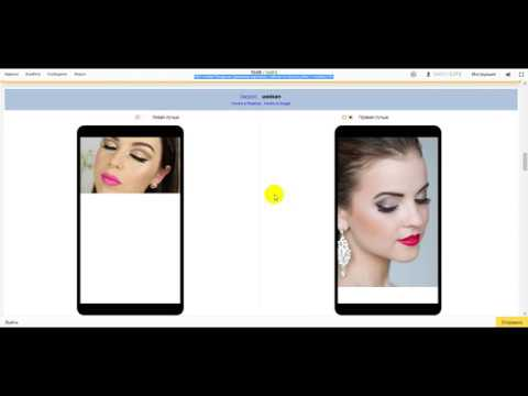 DbD mobile Попарное сравнение картинки с сайтом по запросу dbd 2 mobile 18+. толока