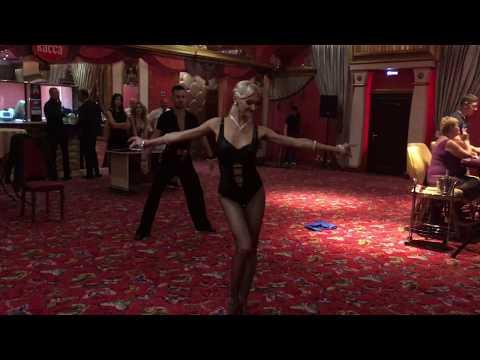 Заказать эротический танец