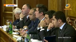 Վարչապետ Կարեն Կարապետյանը ամփոփել է կառավարության 8 ամսվա աշխատանքը