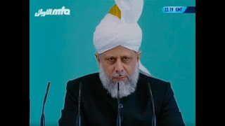 Urdu Khutba Juma 16th March 2007 - Divine Attribute of Maalik (The Master)