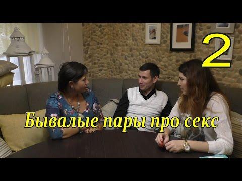 секс знакомства с парами хабаровск