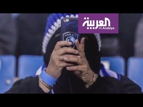 سيدة سعودية.. -أيقونة- دخول النساء للملاعب  - 21:21-2018 / 1 / 14