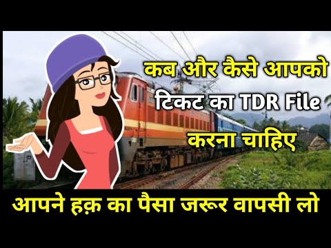 How and When You should File Your TDR In Indian Railways