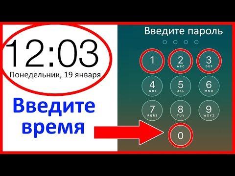 5 СЕКРЕТНЫХ ФУНКЦИЙ СМАРТФОНА Xiaomi, О КОТОРЫХ НИКТО НЕ ЗНАЕТ!