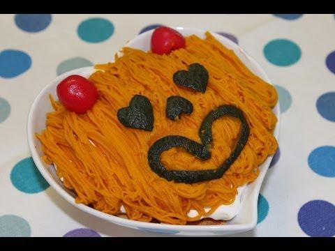 Jack-o-lantern in love cake 恋するジャック 笑