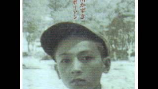 artist:Kazuki Tomokawa album:Red Polyanthus (2000) song:Kan Ai S...