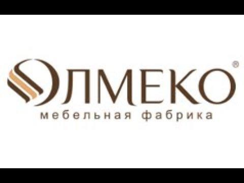 Рассрочка на мебель от производителя в магазине партнере Олмеко с картой Совесть Киви Банк