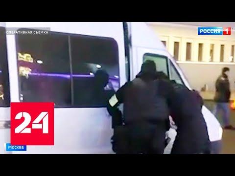 У задержанных в столице боевиков изъяли автомат, пистолет и взрывное устройство - Россия 24