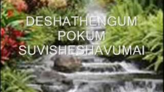 Krushil kandu with lyrics